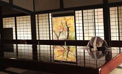 Reisen Udongein Inaba