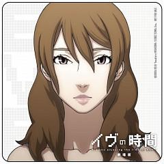 Rina (Eve no Jikan)