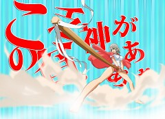 Sakura Ichiko