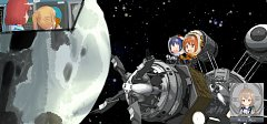 Koisuru Asteroid