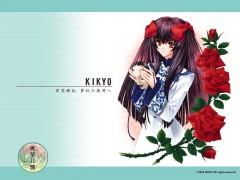 Kikyou (Touka Gettan)