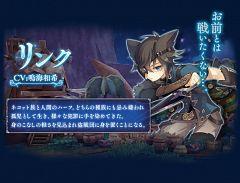 Link (Seventh Dark)