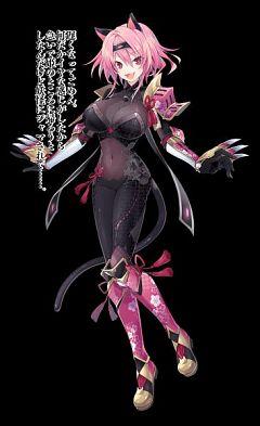 Yuuki (Senran Nin'Nin'Ninja Taisen Neptune)