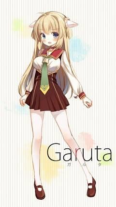 Garuta (Yamucha)