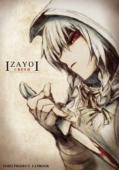 Sakuya Izayoi
