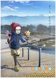 Oogaki Chiaki