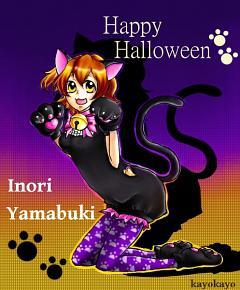 Yamabuki Inori