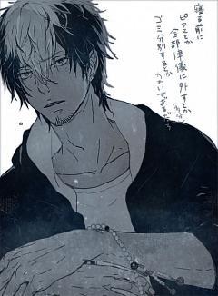 Suguro Ryuji