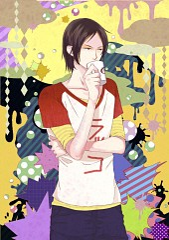 Yoshida Kouji