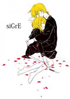 siGrE