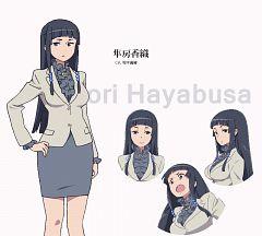 Hayabusa Kaori