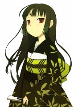 Ikura Hato
