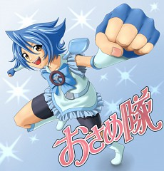 Osame Blue