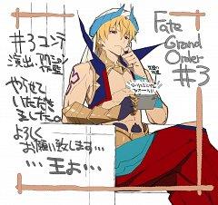 Caster (Gilgamesh)