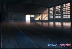 Kumo no Mukou Yakusoku no Basho