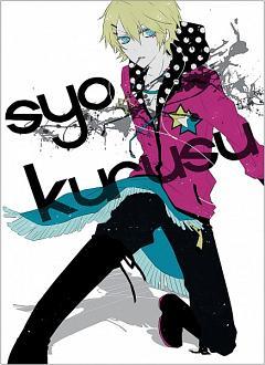 Kurusu Syo