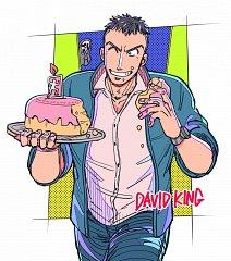 David King (Dead By Daylight)