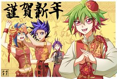 Yuya Series (Yu-gi-oh! Arc-v)