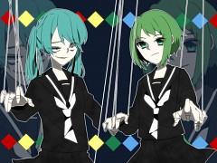 Batsu Game (Song)