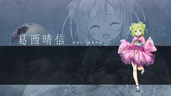 Kasai Harunobu