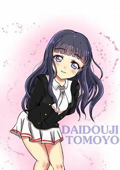 Daidouji Tomoyo