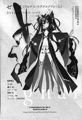 Izure Shinwa no Houkago Sensou