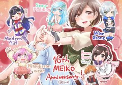 Hatsune Miku: Colorful Stage!