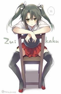 Zuikaku (Kantai Collection)