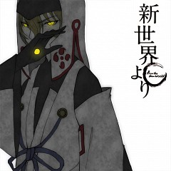 Kaburagi Shisei
