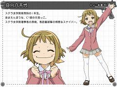 Hinata Yachiyo