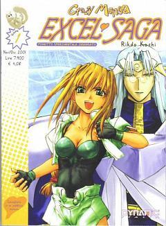 Excel♥Saga