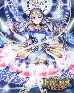 Arianrhod (Ragnabreak)