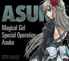Ootorii Asuka