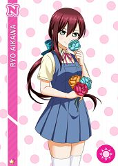 Aikawa Ryou (Love Live! School Idol Festival)