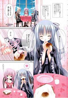 Tsukiyo no Fromage