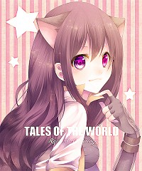 Tales of the World