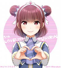 Furihata Ai (Character)