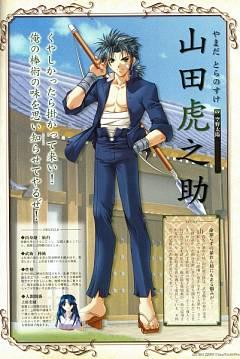 Yamada Toranosuke