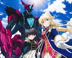 Regalia: The Three Sacred Stars