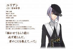 Julian (Yoiyomori no Hime)