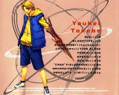 Youhei Takebe