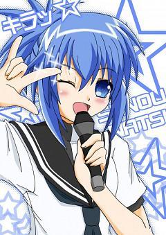 Senou Natsuru