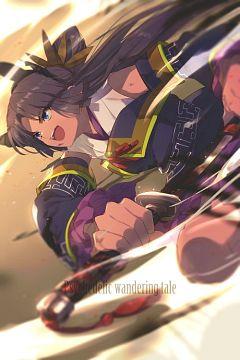 Rider (Fate/Grand Order)
