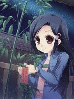 Midarezaki Yuuka