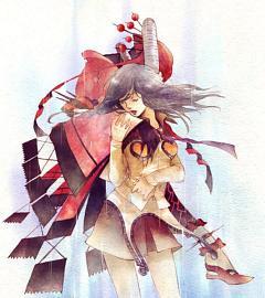 Amano Maya