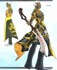 Archer (EMIYA Alter)