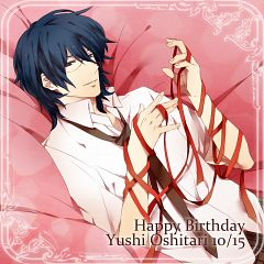 Oshitari Yuushi