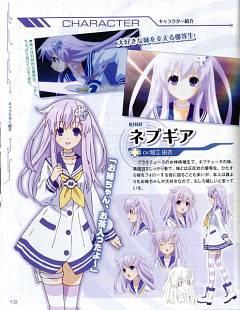 Nepgear (Choujigen Game Neptune)