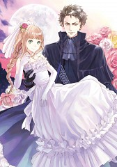 The Princess Of Death's Second Marriage