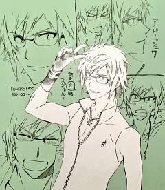 Nikaido Yamato